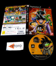 SUPER DRAGON BALL Z Sony PlayStation 2 PS2 JAP CD Como Nuevo Bandai No Manual