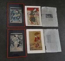 4 Japanese Prints Samurai 2 Framed 15x23