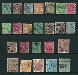 India - (24 used stamps)1881-1901 - Queen Victoria