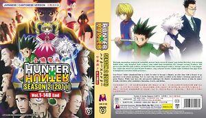Hunter X Hunter (Season 2: Vol.1 - 148 End) ~ English Version ~ All Region ~