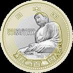 2012 Japan 500 Yen commemorative bimetal UNC Kanagawa
