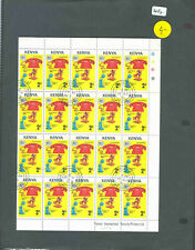 s2252 Stamp Accumulation Kenya Full Sheet