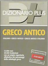 Dizionario Greco antico Vallardi