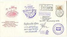 1993 URSS CCCP Exploration Base Ship Polar Antarctic Cover / SIGNED LIMITED