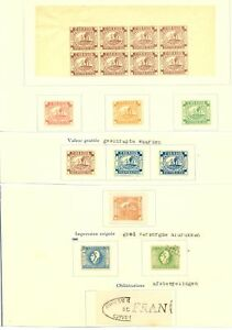 ARGENTINA FOURNIER FORGERY AFFIXED TO PAGE 17 x ST. + 2 x PM -MARKED FAUX