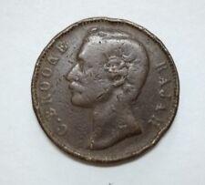 British Sarawak 1886 C.Brooke Rajah One Cent Old Coin #2