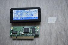 CPS3 Cartridge, standard SH2, darksoft bios