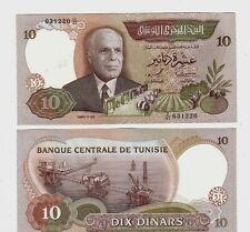 Tunisia  10 dinari     1986   FDS  UNC  Pick 84  lotto  2733