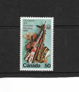 1976 CANADA MONTREAL OLYMPICS - PERFORMING ARTS - Mint and Never Hinged.