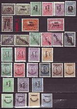 Thrace 1919/20 Bulgaria occup.Greece Thrace full complete Mnh