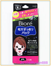 Biore Lady nose /deep Pore cleansing Removes blackheads 10 Strips