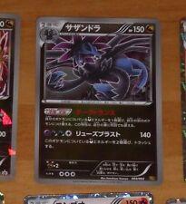 POKEMON JAPANESE RARE CARD HOLO CARTE 083/093 HYDREIGON EBB JAPAN NM