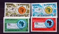 4 TIMBRES EGYPTE 1971  NEUF **   serie complete Scott 885/7  88M640