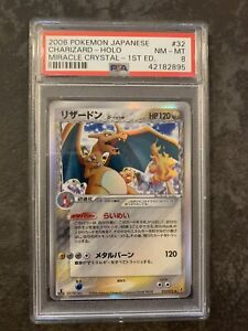 Charizard Delta Species 032/075 ~ Miracle Crystal ~ 1st Edition Jap ~ Psa 8