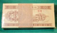 (1) 1953 Peoples Bank of China 1 Fen Choice Crisp Uncirculated Bank Note!!