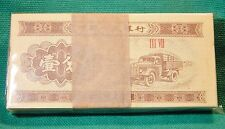 1953 Peoples Bank of China 1 Fen Choice Crisp Uncirculated Bank Note!!