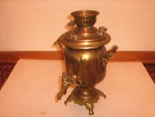 Old Persian / Russian Samovar, Needs Cleaning
