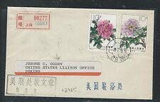 CHINA PRC  (P2308B) REG LETTER FLOWERS 10F X2 DIFF REG TO PEKING