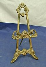 "VINTAGE VICTORIAN STYLE 9"" BRASS DISPLAY STAND"