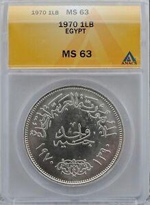 Egypt 1 Pound AH1390 (1970) President Nasser Egyptian Silver Coin ANACS MS 63