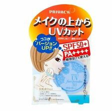 Privacy UV Face Powder SPF 50+ Pa++++ Four Plus 3.5g Sensitive Skin Japan