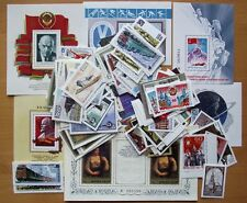 RUSSIA 1982  STAMP YEAR SET- 99 STAMPS &  7 MINI SHEETS - ALL MINT UNHINGED