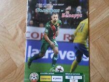 Programm WM Quali Russland 2018 Bulgarien - Weißrussland