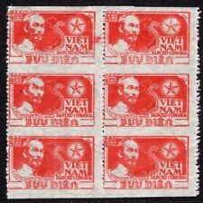 North Vietnam, Sc.#3m Hcm & Map 200d red, block of 6, imperforated horizontally