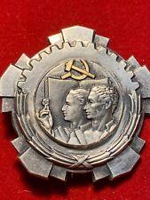 Yugoslavia. Order Of LABOR . III CLASS (1945 ). Silver.