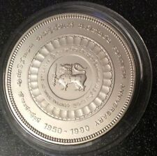 1990 500 Rupees Sri Lanka .925 Silver Coin -40th Anniversary Of The Central Bank