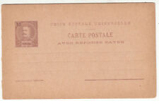 CARTE ENTIER POSTALE NEUF PORTUGAL COLONIE FUNCHAL   + CARTE ENTIER REPONSE
