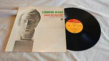 Jack Nitzsche And His Orchestra – Chopin Oggi - LP 33 GIRI