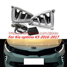 For 2016- 2017 Kia Optima SX Limited Front Bumper Fog Light Cover W/ LED DRL