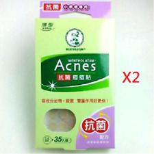 Mentholatum Acnes Anti Bacteria Acne Dressing Pimple Stickers 35pcs x 2 [EDS]
