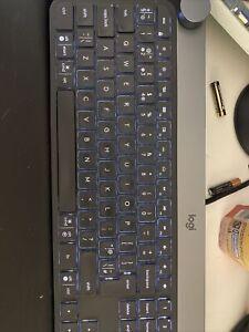 Logitech Craft illuminated wireless keyboard 2.4GHz Bluetooth NO DONGLE