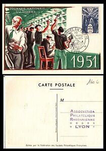 CARTE 1er JOUR / JOUR DU TIMBRE 1951 = Cote 160 € / Lot Timbre France 879