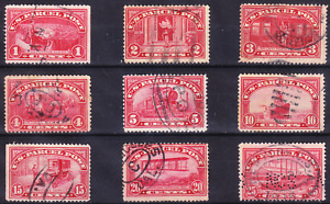 US Scott Q1-Q8, Q9 old 1c-25c Parcel Post stamps U/F-VF CV $70