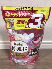 P&G Bold 3D Gel Ball 52 Pieces Laundry Detergent Healing Premium Blossom