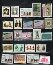 PERU STAMPS CANCELED USED & MINT HINGED  LOT   RS19859