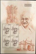 Grenada - MAHATMA GANDHI - Sheet of Four Stamps MNH