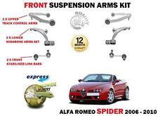 PARA ALFA ROMEO SPIDER 2006->2 X SUPERIOR INFERIOR BRAZO SUSPENSIÓN