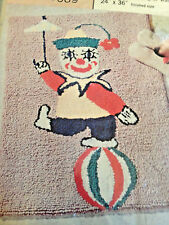 "VINTAGE AUNT LYDIA'S CLOWN PUNCH NEEDLE RUG PATTERN #689 24"" X 36"""