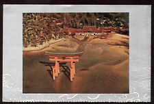 vintage NYK line ship advertising Japan art postcard