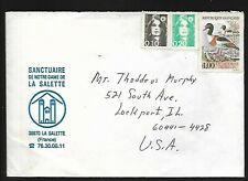 FRANCE COVER - NO CANCEL APPROXIMATELY 1993 TO LOCKPORT ILLINOIS USA