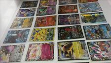 ENORME lot 100 cartes pokemon dont 100 PV et + ! Holos rares francaise + 1 EX FA