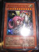 YU-GI-OH! U R JAPANESE JAPONAISE PP7-JP003 SPHINX TELEIA PROMO NEUVE