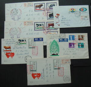 China 1981/83 6 First day covers(4 registered) 1 w/ additional stamps in back