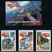 Soviet - Syrian SPACE Flight ** MNH Complete set of 3 with Block, Russia