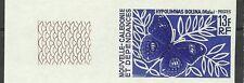 NOUVELLE CALEDONIE PAPILLONS BUTTERFLIES INSECTE ESSAI COLOR PROOF ESSAY ** 1967