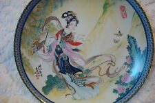 """Beauties Of The Red Mansion Chinese Collection """"Pao-chai"""" plate"""